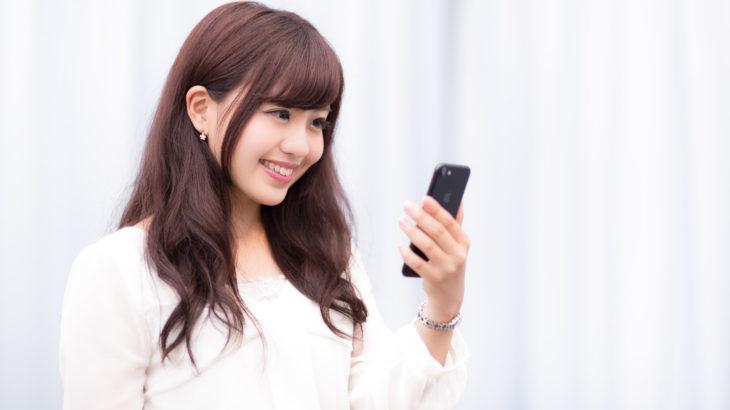 オシャレ好きにおすすめ!ファッション系SNSアプリ5選