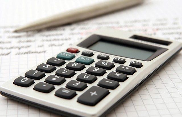 意外と知られていない?所得税と住民税について